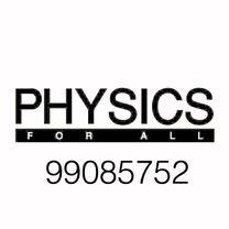 معلم فيزياء للمناهج الكويتية
