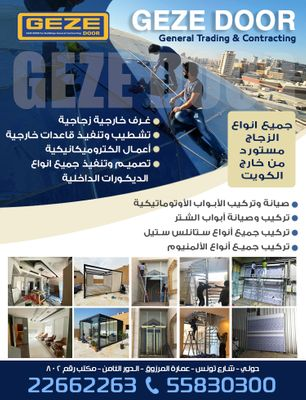 GEZE DOOR for general trading contracting