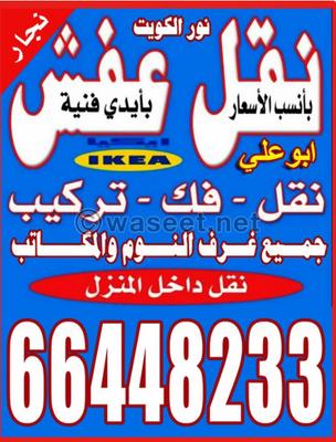نور الكويت 12