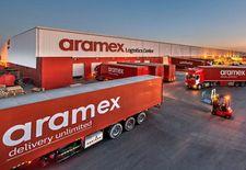 Aramex-ارامكس - العارضية0