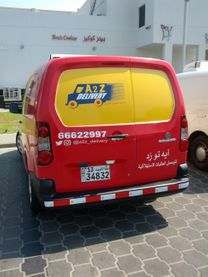 شركة  A2Z_DELIVERY0