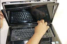 مهندس الكمبيوتر باكستاني0