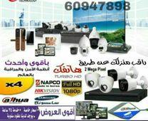 كاميرات مراقبة2