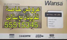 فني ستلايت الكويت5
