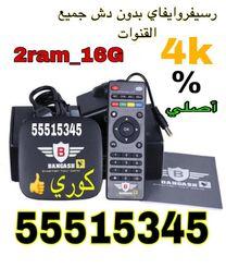 فني ستلايت الكويت6