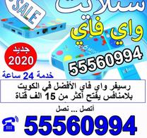 Alatar Satellite Services2