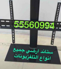 Alatar Satellite Services5