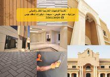 Restoration Contractor0