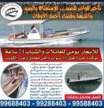 فني مظلات ابو حافظ0