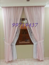 Bayomi For Curtains and Upholster4
