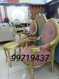 Bayomi For Curtains and Upholster5