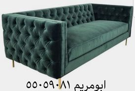 Designing and upholstery of all the latest models