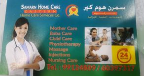 Home Care Services0
