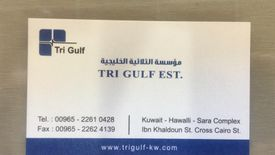 Tripartite Foundation Gulf0