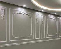 Abu Abdullah For Paints & Wallpaper5