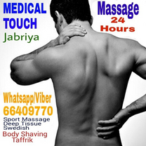 Medical Touch Massage Institute for Men1