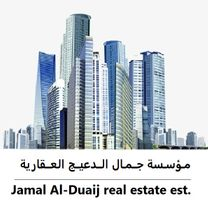 Jamal aldueij real estate company0