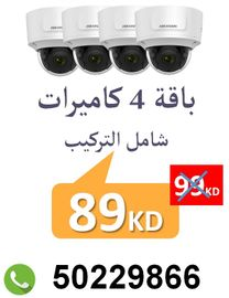 Siana kw Specialize in the installation and maintenance of surveillance cameras0