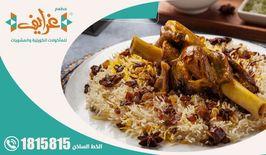 Gharayef kuwaiti food restaurant0