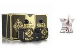العربيه للعود\فرع القرين0