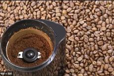 Al Awadi Coffee3