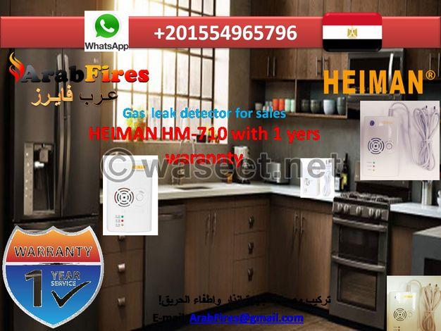 Gas detector heiman hm-710 with sensor