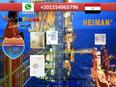 Gas detector heiman hm-710 with sensor 1