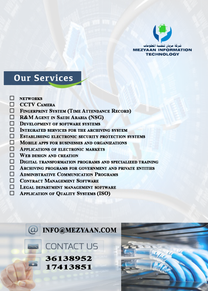 Mezyaan information Technology company1