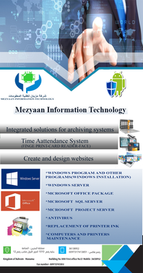 Mezyaan information Technology company3