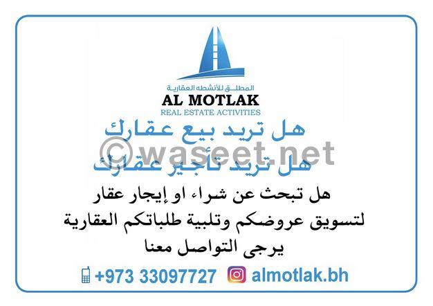 للايجار شقه في ميدنة حمد دوار 20 ب250