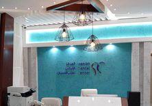 Iranian Dental Center0