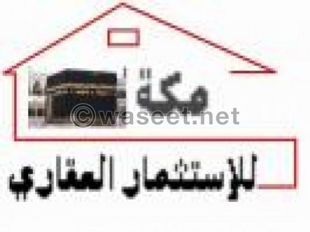 شقة للبيع بجوار ابراج الكفراوى مكتب مكة للخدمات العقارية