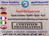 Obur Academy3