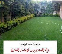 Al Safwa Group real estate marketing0