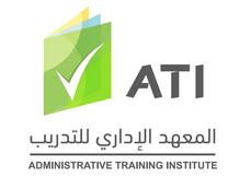 Administrative Training Institute0