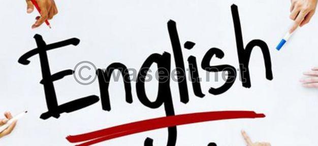معلم لغه انجليزيه ابحث عن عمل