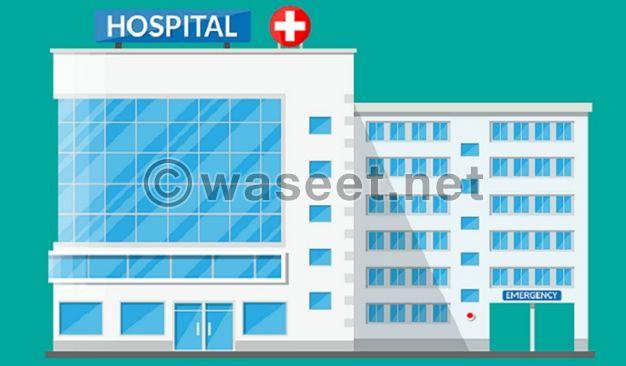 مستشفى للبيع في محافظة سوهاج
