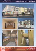 مجمع تعليمي 3 مباني للأستثمار حي مروج الأمير بتبوك 2