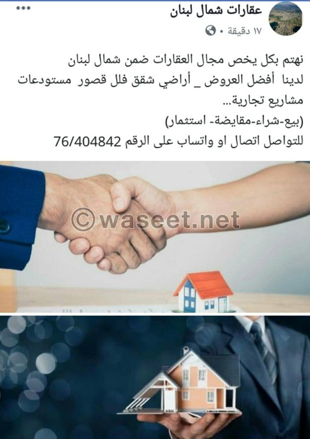 brokers with your hand