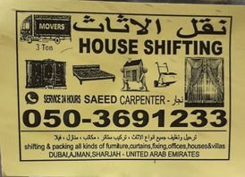 Saeed Movers all UAE