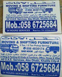 said moving shifting paking