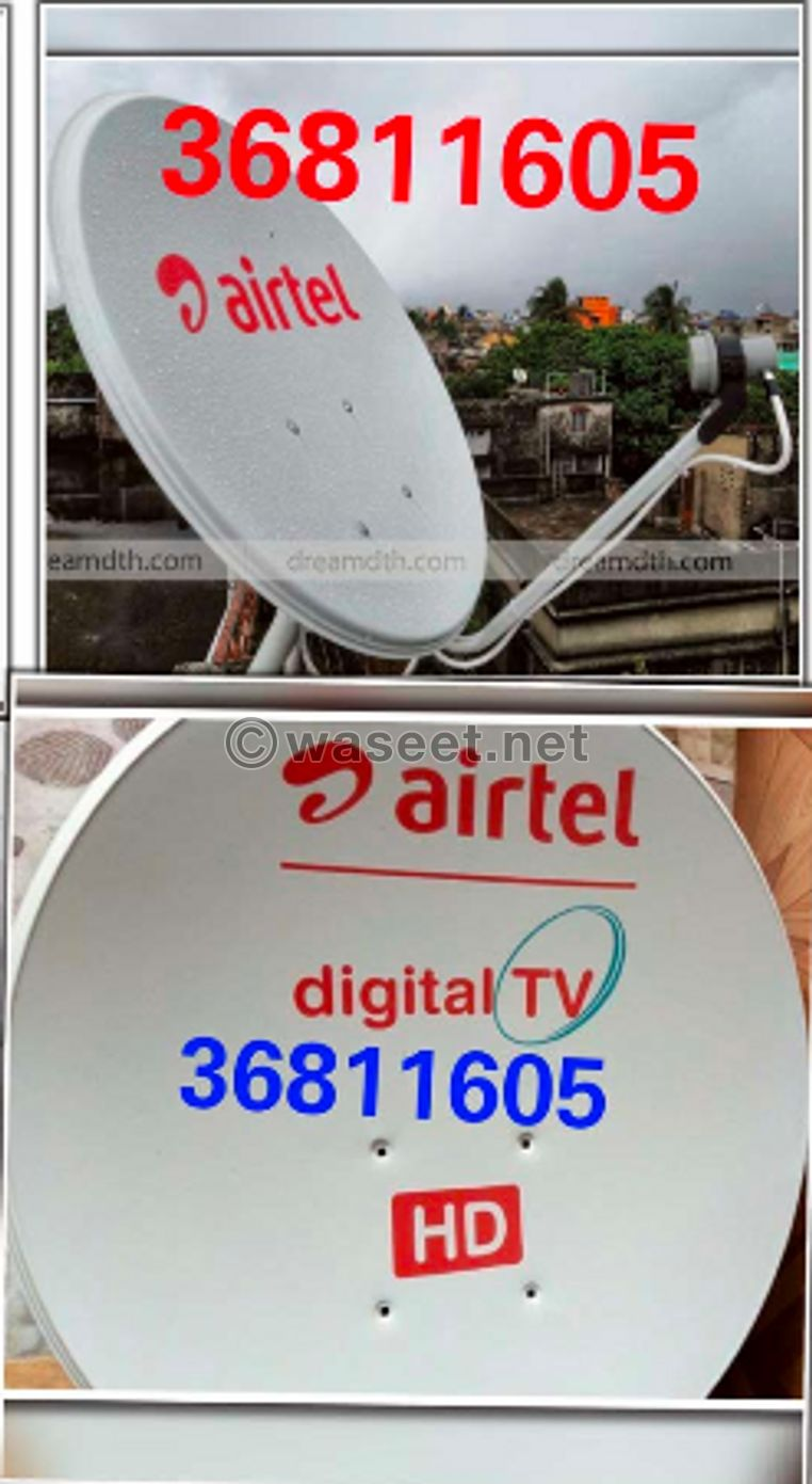 satellites and cctv fixing call 36811605