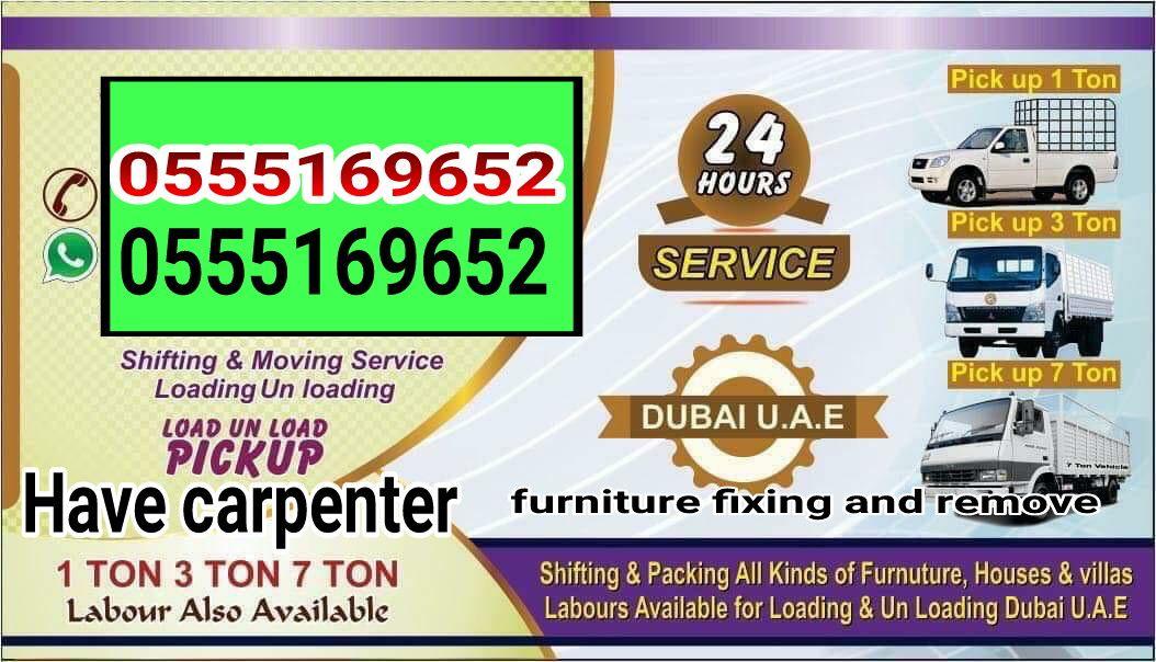 shifting moving carpenter
