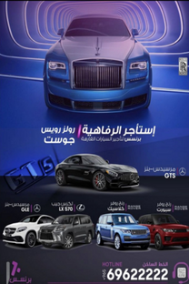 Cars For Rent all Models