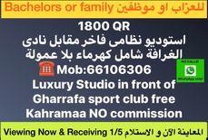 studio without commission front of Al Gharrafa club