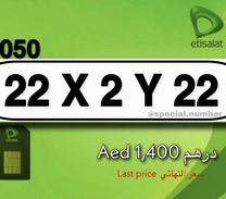 times 2 in 050 series Last price