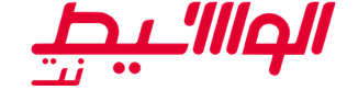 AL-Waseet Logo