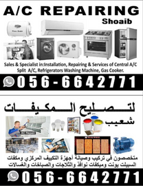 we do AC service and repairing