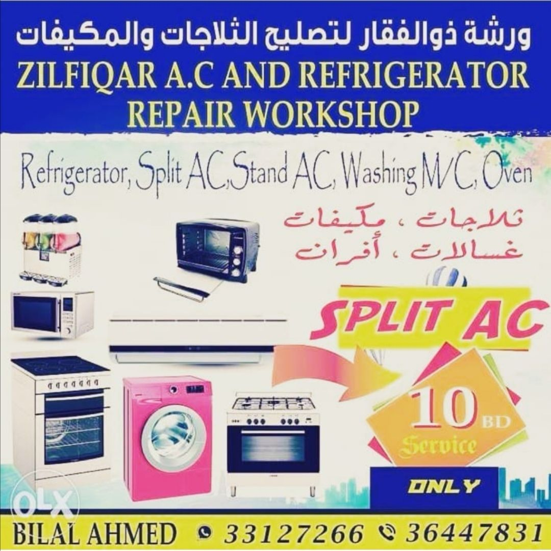 zulfiqar Air Conditioner repair and maintenance work shop